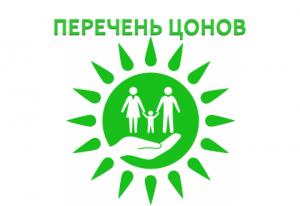 Контакты отделений ЦОН в Казахстане
