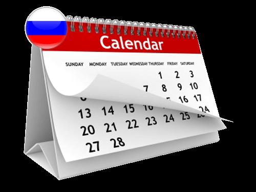 Баланс рабочего времени на все года РФ - Производственный календарь России при пятидневке и шестидневке
